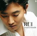 sound of double/RUI