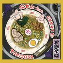 TOKISOBA (feat. GREAT G)/仁井山