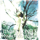 TIME IS LONELY/森山 良子