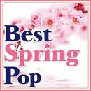 春ポップ・ベスト / VARIOUS
