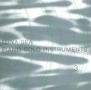 LUNA SEA PIANO SOLO INSTRUMENTS 3/SHIORI AOYAMA
