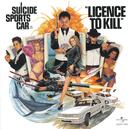 非情のライセンス/SUICIDE SPORTS CAR
