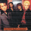 JUNK & PAIN/THE STREET BEATS