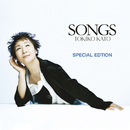 SONGS うたが街に流れていた SPECIAL EDITION/加藤登紀子