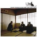トリプル・キャッツ~山下洋輔ニューヨーク・トリオ結成20周年記念アルバム/山下 洋輔
