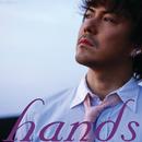 hands/米倉利紀