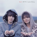 ボクラノ Love Story/WaT