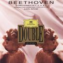 Beethoven: Symphonies No.1, Op. 21 & No.2, Op. 36 & No.4, Op. 60 & No.5, Op. 67/Wiener Philharmoniker, Karl Böhm