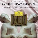 Shura Cherkassky/Shura Cherkassky, Berliner Philharmoniker, Herbert von Karajan, Richard Kraus, Leopold Ludwig