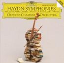 "Haydn: Symphonies No. 22 ""Der Philosoph"", No. 63 ""La Roxelane"", No. 80/Orpheus Chamber Orchestra"