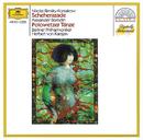 R.コルサコフ:交響組曲<シェエラザード>/ボロディン:だったん人の踊り/Berliner Philharmoniker, Herbert von Karajan