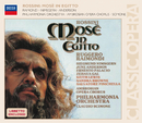 Rossini: Mosè in Egitto/June Anderson, Ruggero Raimondi, Philharmonia Orchestra, Claudio Scimone