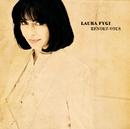 Rendez Vous/Laura Fygi