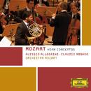モーツァルト:ホルン協奏曲第1番~第4番/Alessio Allegrini, Orchestra Mozart, Claudio Abbado