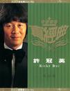 Zhen Jin Dian - Ricky Hui/Ricky Hui