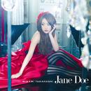 Jane Doe (TYPE B)/高橋みなみ