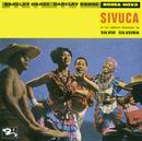 Samba Nouvelle Vague/Sivuca