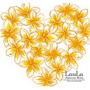 愛は勝つ/LauLa