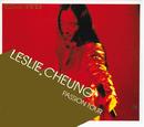 Zhang Guo Rong Re . Qing Yan Chang Hui/Leslie Cheung