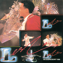 Leslie In Concert'88/Leslie Cheung