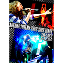 """そばにいるね(TOUR """"DIARY""""Live Ver.)/青山テルマ featuring SoulJa"""