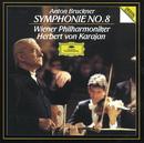 ブルックナー:交響曲第8番/Wiener Philharmoniker, Herbert von Karajan