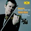 "Beethoven: Violin Concerto; ""Kreutzer"" Sonata/Vadim Repin, Martha Argerich, Wiener Philharmoniker, Riccardo Muti"