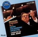 ブルックナー:交響曲 第4番 変ホ長調 <ロマンティック>/Wiener Philharmoniker, Karl Böhm