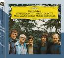 シューベルト:ゲンガクゴジュウ/Mstislav Rostropovich, Melos Quartet