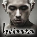 heiwa/RIZE