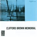 クリフォード・ブラウン・メモリアル/Clifford Brown