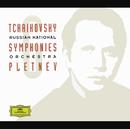 Tchaikovsky: The Symphonies/Russian National Orchestra, Mikhail Pletnev