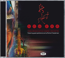 New Era/Richard Clayderman, China Broadcasting Chinese Orchestra