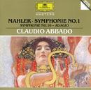マーラー:交響曲第1/10番~アダージョ/Chicago Symphony Orchestra, Wiener Philharmoniker, Claudio Abbado