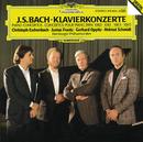 Bach, J.S.: Piano Concertos BWV 1060, 1061, 1063 & 1065/Christoph Eschenbach, Justus Frantz, Gerhard Oppitz, Helmut Schmidt, Hamburger Philharmoniker