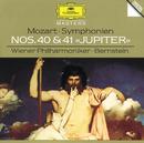 """Mozart: Symphonies Nos.40 & 41 """"Jupiter""""/Wiener Philharmoniker, Leonard Bernstein"""