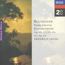 Beethoven: Piano Sonatas Nos. 14, 15, 17, 21-24 & 32 (2 CDs)/Friedrich Gulda