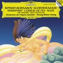 リムスキー=コルサコフ:シェエラザード、ストラヴィンスキー:火の鳥/Orchestre De La Bastille, Myung Whun Chung, Frédéric Laroque