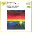 ブルックナー:交響曲第4番<ロマンティック>/Berliner Philharmoniker, Herbert von Karajan