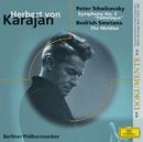 チャイコフスキー:SYM.6 ヒソウ //Berliner Philharmoniker, Herbert von Karajan