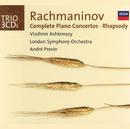 ラフマニノフ:ピアノ協奏曲全集、パガニーニの主題による狂詩曲/Vladimir Ashkenazy, London Symphony Orchestra, André Previn