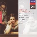 「スペイン・ピアノ曲集」第2集/Alicia de Larrocha