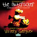 チャイコフスキー:バレエ<くるみ割り人形>/Orchestra of the Kirov Opera, St. Petersburg, Valery Gergiev