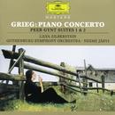 グリーグ:ピアノ協奏曲/「ペール・ギュント」、他/Lilya Zilberstein, Gothenburg Symphony Orchestra, Neeme Järvi