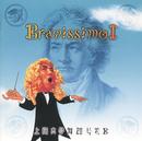 聴くな。BRAVISSIMO/上海太郎舞踏公司B