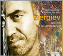 チャイコフスキー:後期交響曲集/Wiener Philharmoniker, Valery Gergiev