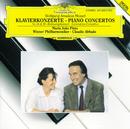 モ-ツァルト ピアノ協奏曲第26番<戴冠式>&第14番/Maria João Pires, Wiener Philharmoniker, Claudio Abbado