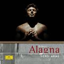 清きアイーダ ヴェルディ・アリア集/Roberto Alagna, Berliner Philharmoniker, Claudio Abbado