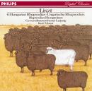 Liszt: Hungarian Rhapsodies/Gewandhausorchester Leipzig, Kurt Masur