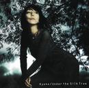 Under the Silk Tree/杏子